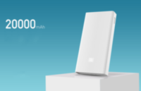 Универсальная батарея Xiaomi Mi power bank 20000mAh White ORIGINAL